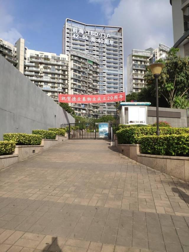 深圳市宝安区西乡街道海滨大道海语西湾花园