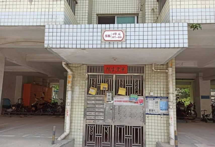 深圳市宝安区西乡镇新安路与宝源路交汇处福中福花园