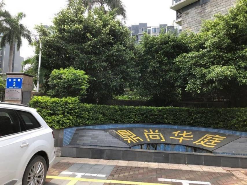 深圳市龙岗区坪地街道中航鼎尚华庭
