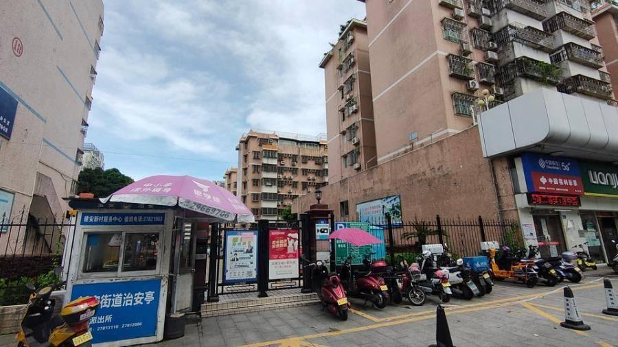 深圳市宝安区新安街道上川路东南侧建安新村