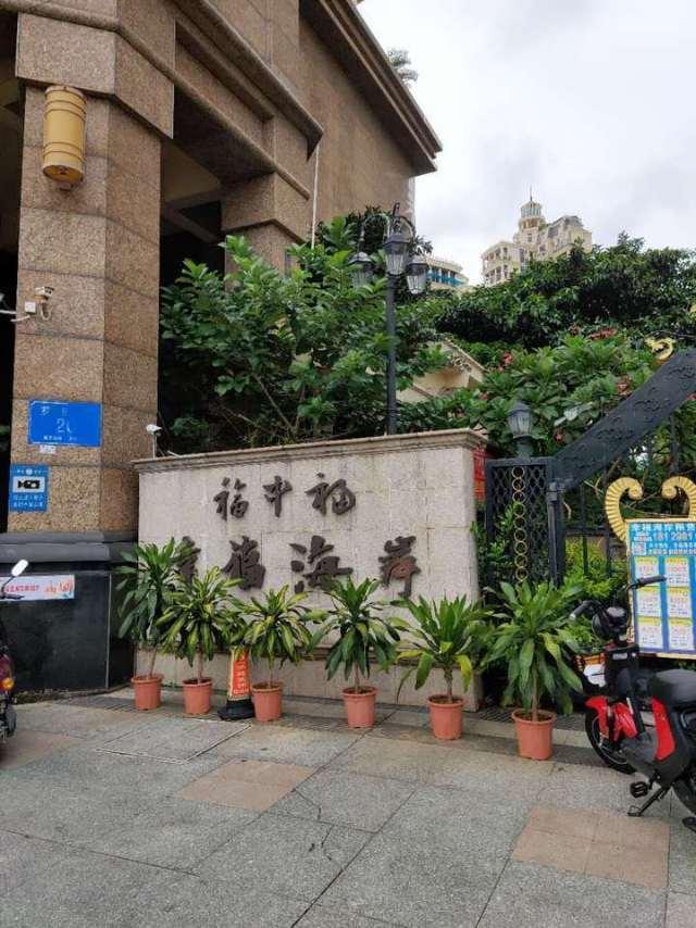 深圳市宝安区中心区N15区幸福海岸