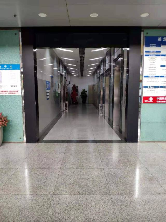 在深圳租赁办公室有哪些注意事项
