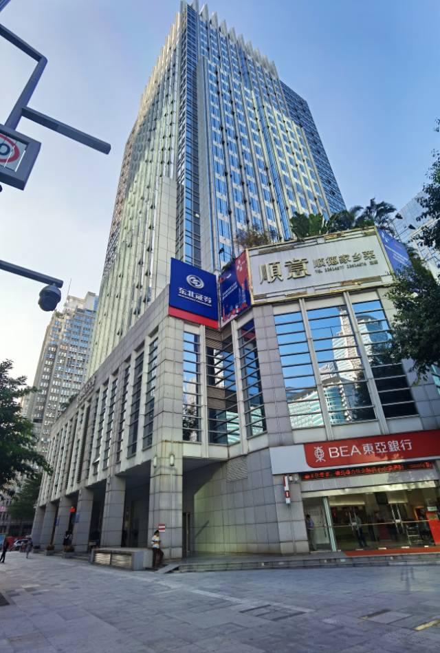 中心商务大厦 545平 低层 4.5万/㎡出售