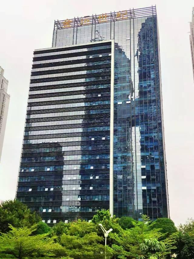 金运世纪大厦 299平 低层 4.3万/㎡