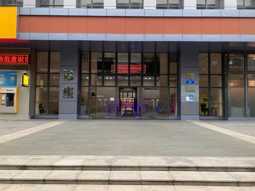 在深圳租赁办公楼应注意什么,如何避免风险?