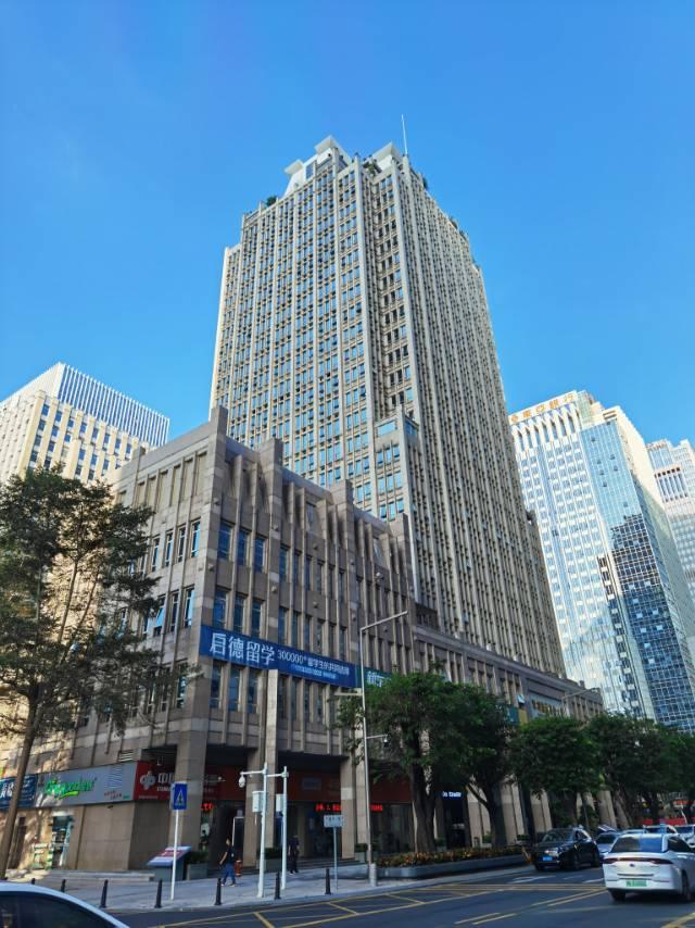 国际商会大厦 1196平 低层 4.1万/㎡出售