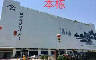 留仙文化园
