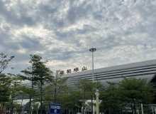 """西丽高铁站旁,南山首个""""个人产权""""棚改专规公示"""