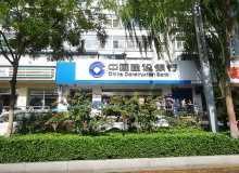 深圳国有大行提高房贷利率!首套5.10%,二套5.60%