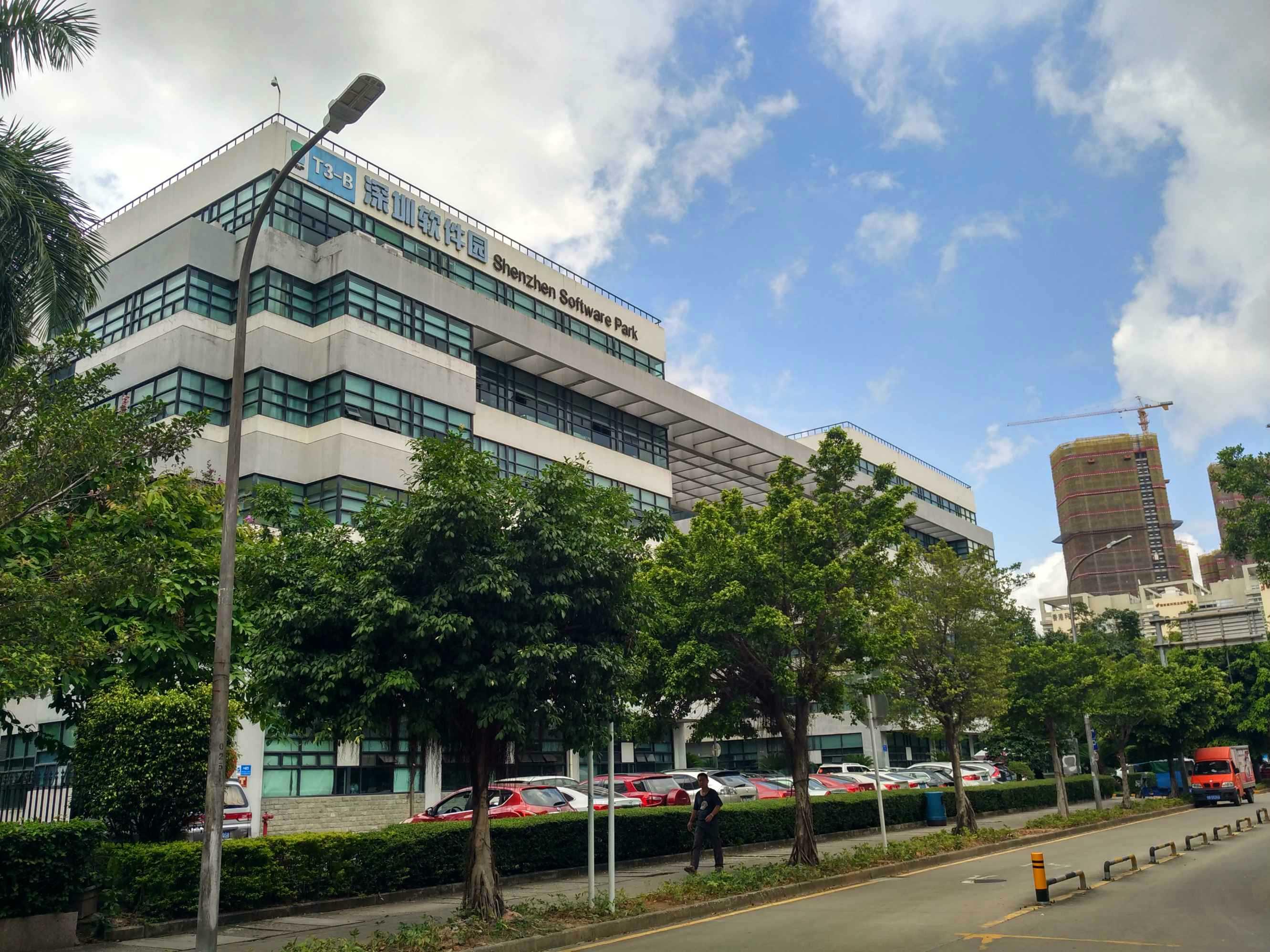 南山 深圳软件园 1150平 大户型精装写字楼出租