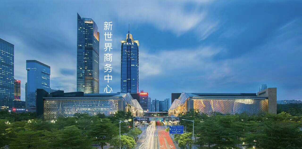 福田中心区 新世界中心 628.5平精装写字楼出租