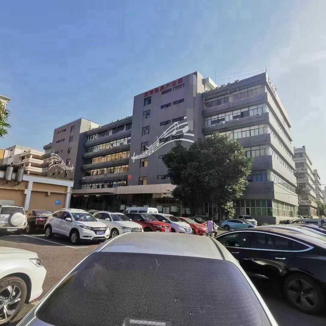 龙岗 南岭健康产业园 142平 精装写字楼出租
