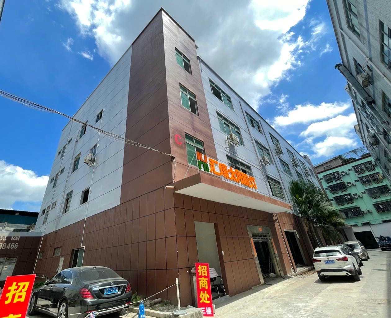 龙华 元芬跨境园 750平 大面积写字楼出租(可分割定制)