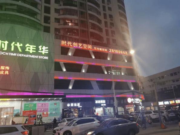 龙华 时代创艺空间 72-88-128平 精装小户型办公楼出租