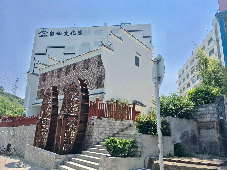 南山西丽 留仙文化园 528平 精装写字楼出租 环境优美 有巴士接送