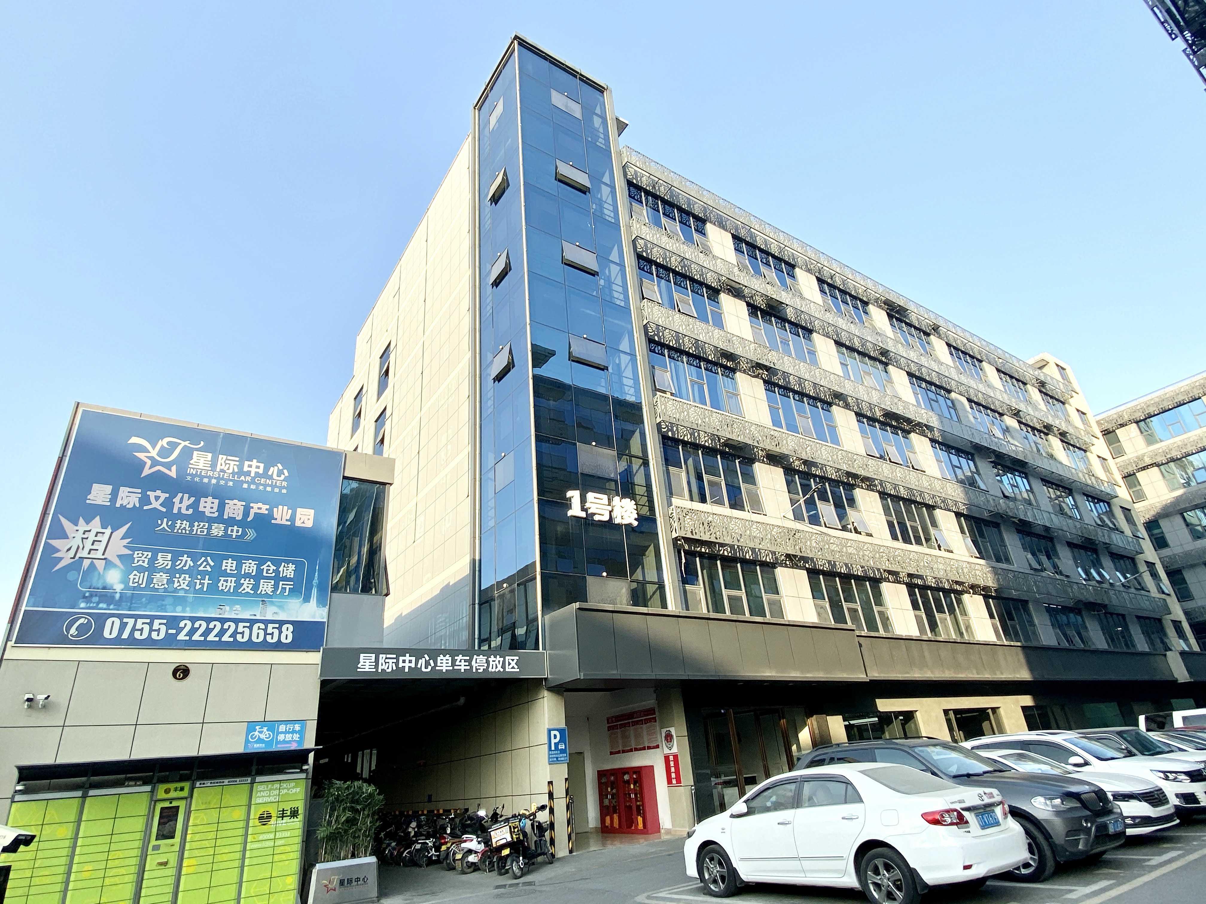 龙岗 星际中心 电商产业园 236平 精装写字楼出租