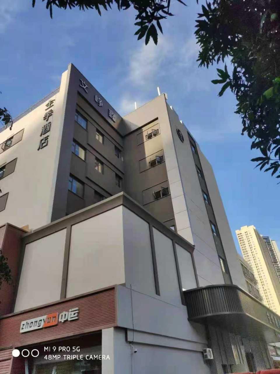 南山 文峥鑫大厦 158平 精装写字楼出租