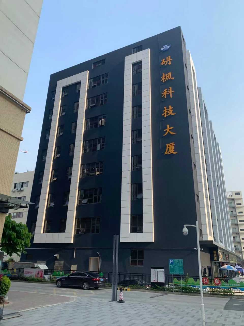 南山 砃枫科技大厦 320平 精装写字楼便宜出租