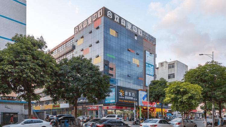 宝安 合欢商业中心 685平 可定制 写字楼出租