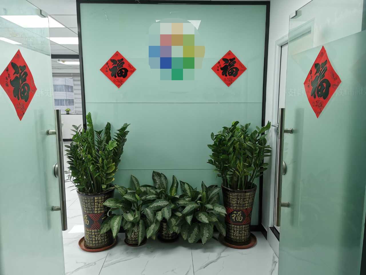 罗湖 国际商业大厦 98平 精装小户型写字楼出租