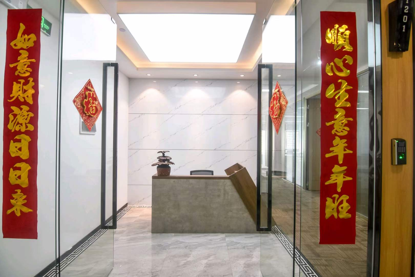 南山区华侨城智慧广场352平方精装办公室出租