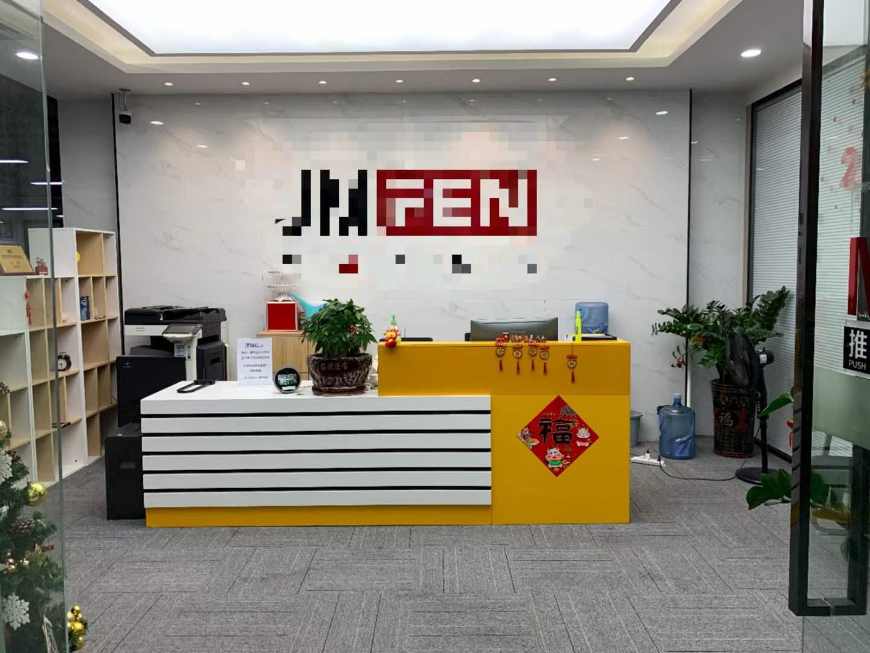 南山区科技园国人通信大厦987平方精装办公室出租