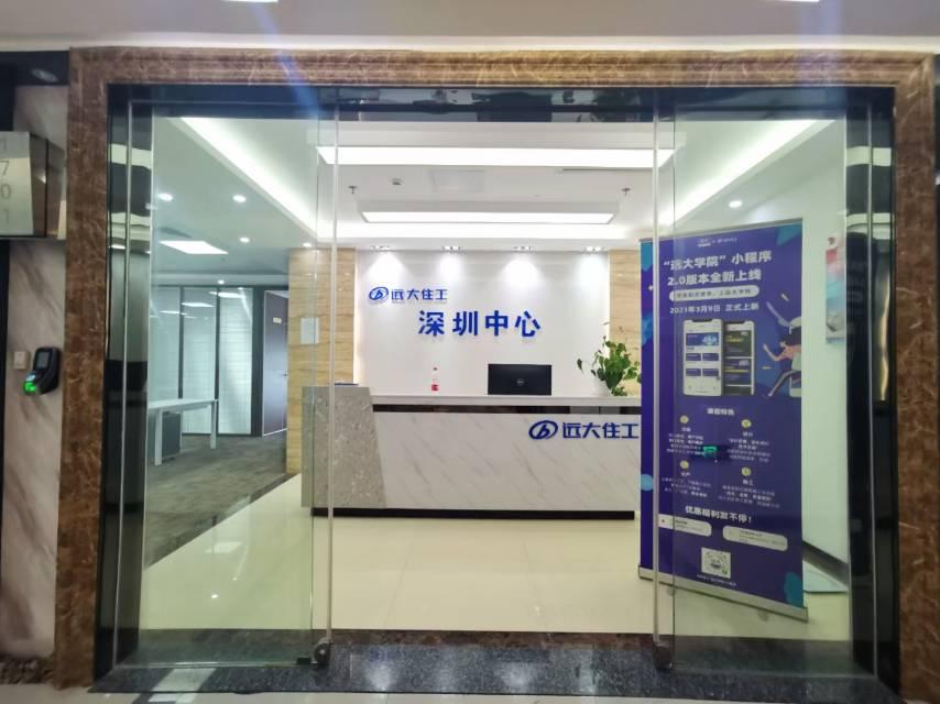 南山科技园高新园地铁口大冲商务中心精装修电梯口