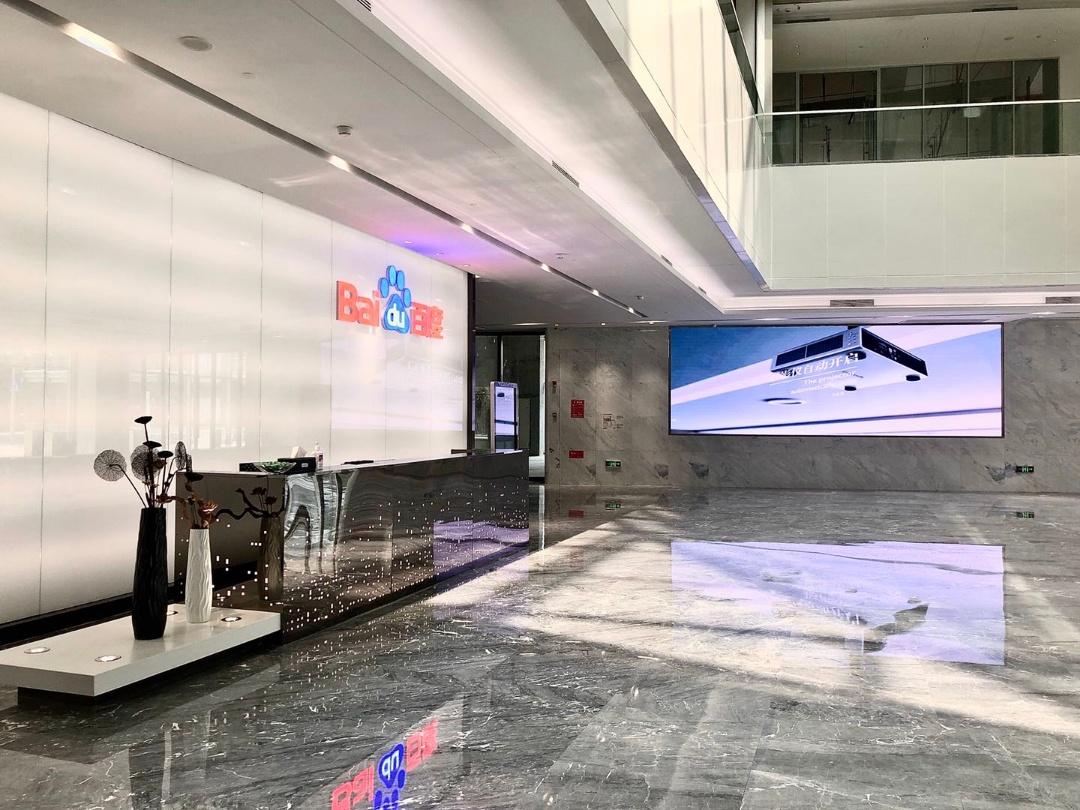 深圳南山科技园双地铁口高层看海景整层大型物业出租